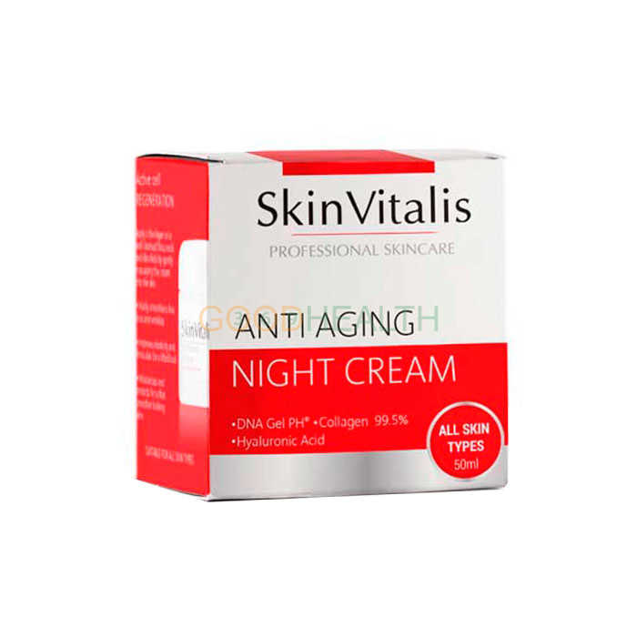 SkinVitalis - crema para rejuvenecer en España