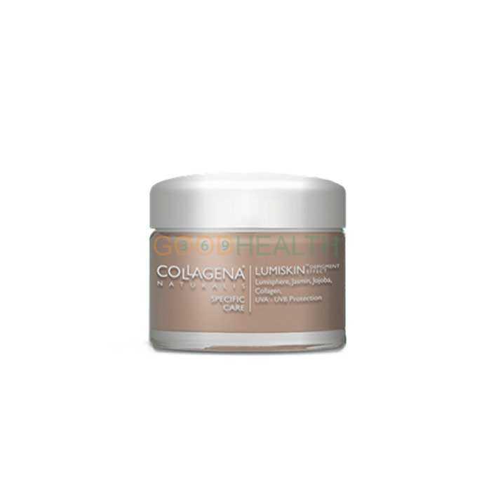 Lumiskin - crema facial anti-pigmento en España