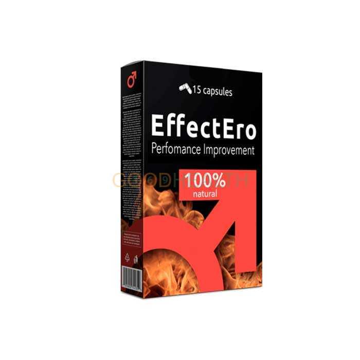 EffectEro